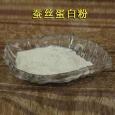 100g  Silk protein powder Fibroin Powder Silk Peptide Powder