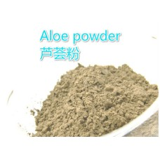 Aloe powder Herb powder and Extract Natural powder material for soap powder very good pigment