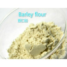 barley flour Herb powder and Extract Natural powder material for soap powder very good pigment