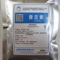 100g food flavor additive Vanillin powder 99% purity