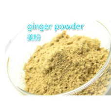 ginger powder Herb powder and Extract Natural powder material for soap powder very good pigment