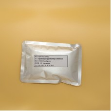 100g Hydroxypropyl methyl cellulose HPMC  sub-packed 4000 mPa.s Viscosity