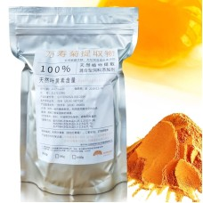 1kg 2.0% natural lutein Marigold Extract feed additive for Broilers Egg yolk chicken Color enhancement
