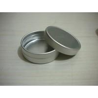 10ml Aluminum tins ,Cosmetic Empty Jar Pot Lip Gloss Balm Holder 10g Silver Tone 4015# slip lid
