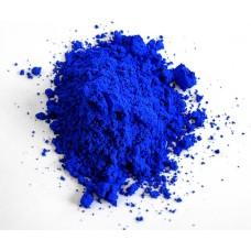 Blue Marine Iron Oxide  200 gr , Soap Colorant, Soap Dye, Soap Supplies, Soap Making, Mica Pigment Powder, Mica Flakes Iron Oxide