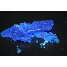COPPER SULFATE - fungicide 200grams -Pentahydrate - Agricultural
