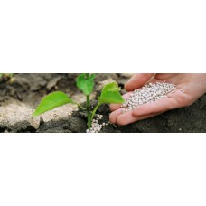 Complex fertilizer Boro included 1.7 Lb agricultural surface  Fertilizer
